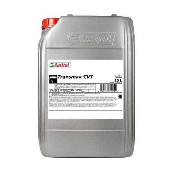 Трансмиссионное масло Castrol Transmax CVT 20л