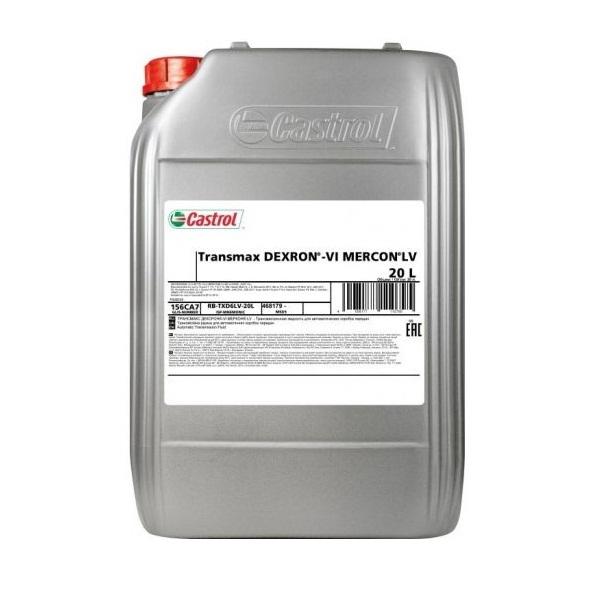 Трансмиссионное масло Castrol Transmax Dexron VI Mercon LV 20л