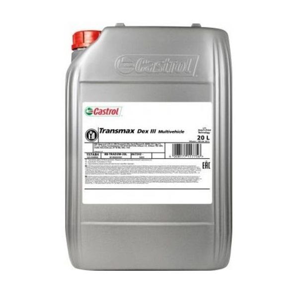 Трансмиссионное масло Castrol Transmax Dex III Multivehicle 20л