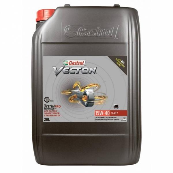 Моторное масло Castrol Vecton 15W-40 CI-4 E7 20л